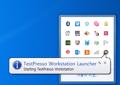 TestPresso Installation for Windows step13-1