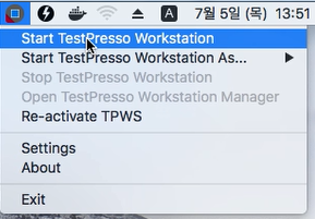 TestPresso Installation for MacOS step5