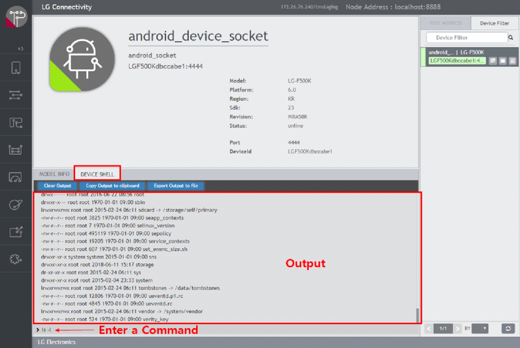 Device Shell