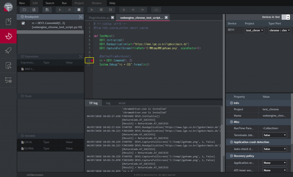 Debugging with Web IDE type2