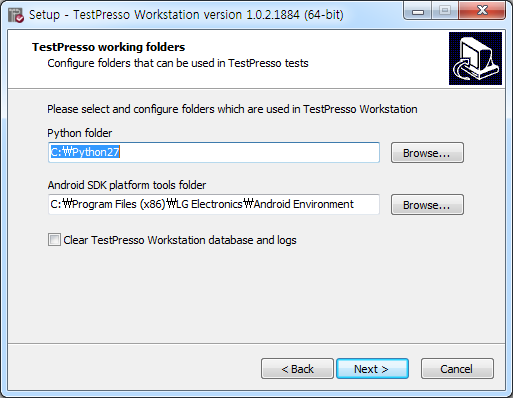 TestPresso Installation for Windows step5