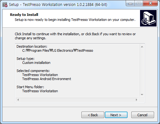 TestPresso Installation for Windows step7